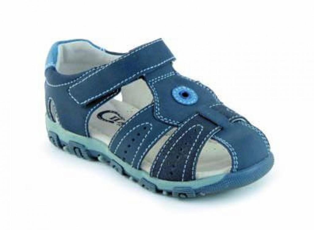 Детскую обувь спб